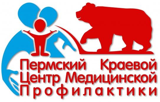 Пермь вакансии в медицинских учреждениях