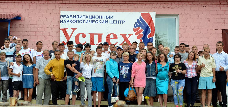 Реабилитация наркоманов в пермском крае где можно закодироваться от алкоголизма в волгограде