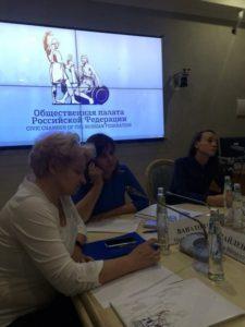 Заседание рабочей группы по реабилитации и ресоциализации при Координационном Совете по защите граждан РФ от наркотиков, алкогольной и табачной зависимости