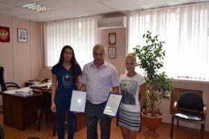 Благодарность от лица генерального директора прокурору Пермского района