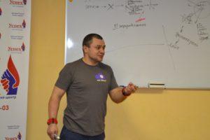 Семинар по программе «12 Шагов» в центре социальной адаптации «Успех-Нации» (постлечебная программа).