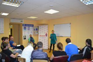 Лекция «Тяговые состояния и их симптомы» в центре социальной адаптации «Успех-Нации» (постлечебная программа).