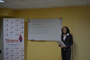 Лекция  «Выражение чувств» в центре социальной адаптации «Успех-Нации» (постлечебная программа).