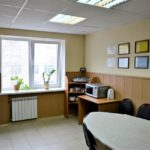 Центр Пермь