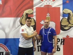 Гран-при Пермьсила