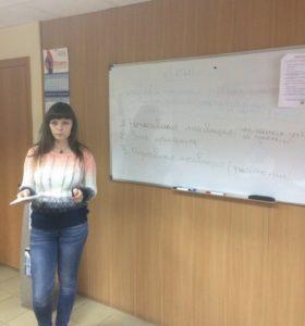 лекция лень